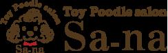 トイプードル専門 ドッグサロン サーナ